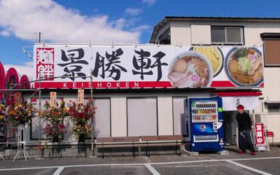 menbanmaebashi1