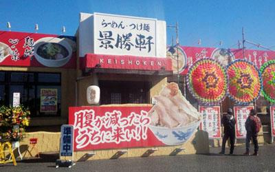 utunomiyanishi